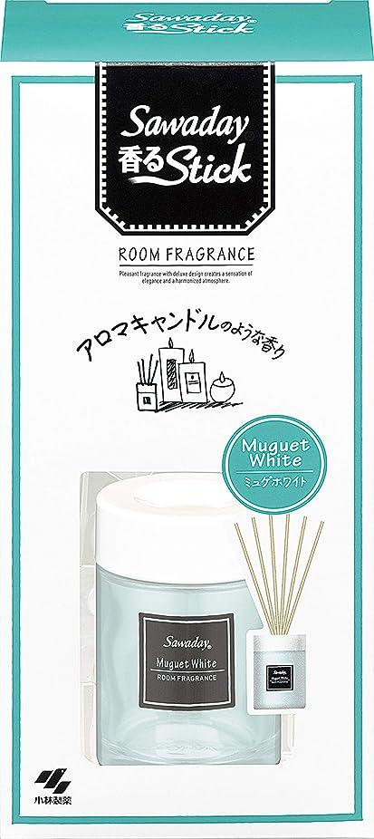 ひも読者入浴小林製薬 サワデー香るスティック 消臭芳香剤 本体 アロマキャンドルのような香り ミュゲホワイト 50ml