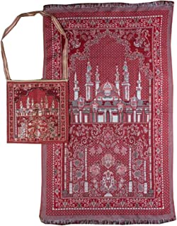 Islam Portable Muslim Prayer Mat with Shoulder Bag Thin Sajjadah Janamaz AMN-164 Sajadah Carpet Chenille Woven Embroidered Rug Travel Namaz Area (Red_01)