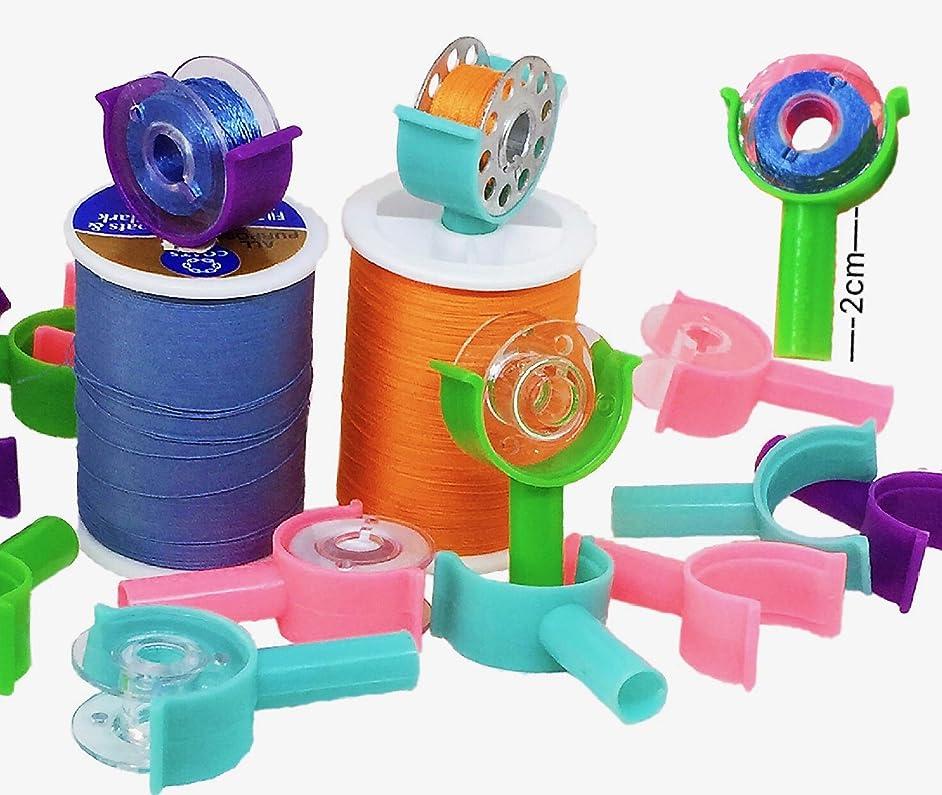 PeavyTailor Bobbin Buddies 15 pcs Bobbin Holder Clamp Thread Organizer Matching Thread Spools Together #2