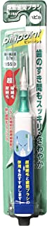 ミニマム 電動付歯間ブラシ ハピカ ピンポイント 1(SSS) 0.7mm DBP-5W(BP)