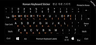 keyboardsticker Korean- English Non Transparent Black Background Keyboard Computer Stickers