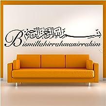 Wandora W1482 Muursticker Bismillah Islam Allah Arabisch God Turkije Istanbul, lavendel, (BxH) 160 x 33 cm