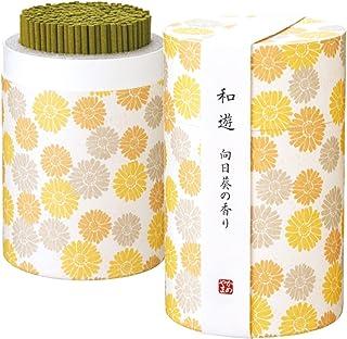 和遊 向日葵の香り 約90g
