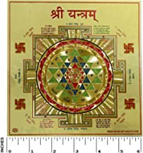 Yogic Mantra Sri Yantra (Approx 6x6 Inches 24K Gold Plated Foil Paper 180 GSM) Energized Shree Yantra Kavach Embossed Prin...