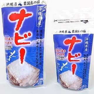 粟国島マース ナビーの塩 (100g x 2個)  沖縄東シナ海 黒潮の海水塩100% 旧きらら …