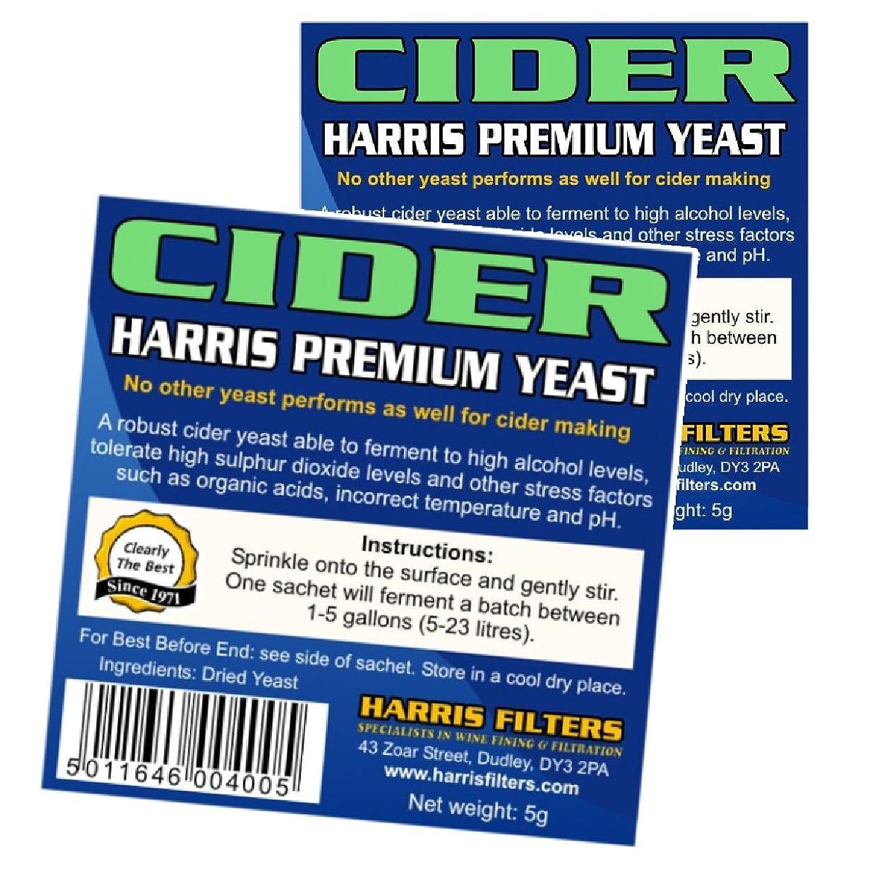 リボン一見叫ぶ2袋 x Harris サイダー用イースト(酵母菌)。