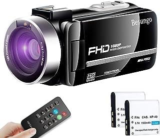 ビデオカメラ 1080P HDR Youtubeで生放送 ビデオ通話 遠隔操作 16倍デジタルズーム IR夜視機能 笑顔撮影