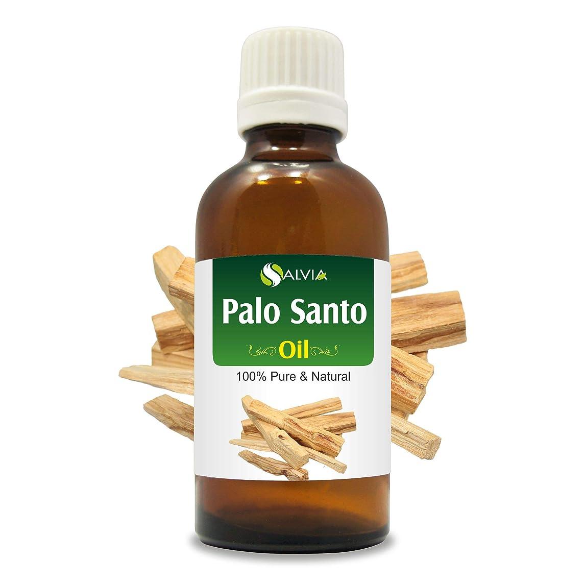 幻影検閲を除くPalo Santo Oil (Bursera graveolens) Therapeutic Grade 100% Natural Pure Undiluted Uncut Aromatherapy Essential Oil - 50 ML By Salvia