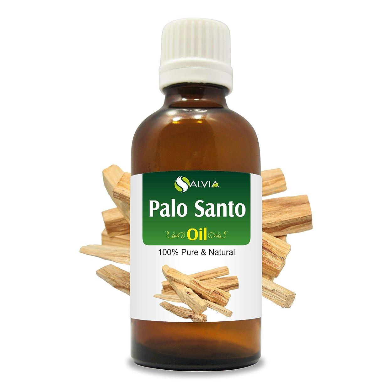 レンダリング資格温度Palo Santo Oil (Bursera graveolens) Therapeutic Grade 100% Natural Pure Undiluted Uncut Aromatherapy Essential Oil - 15 ML By Salvia