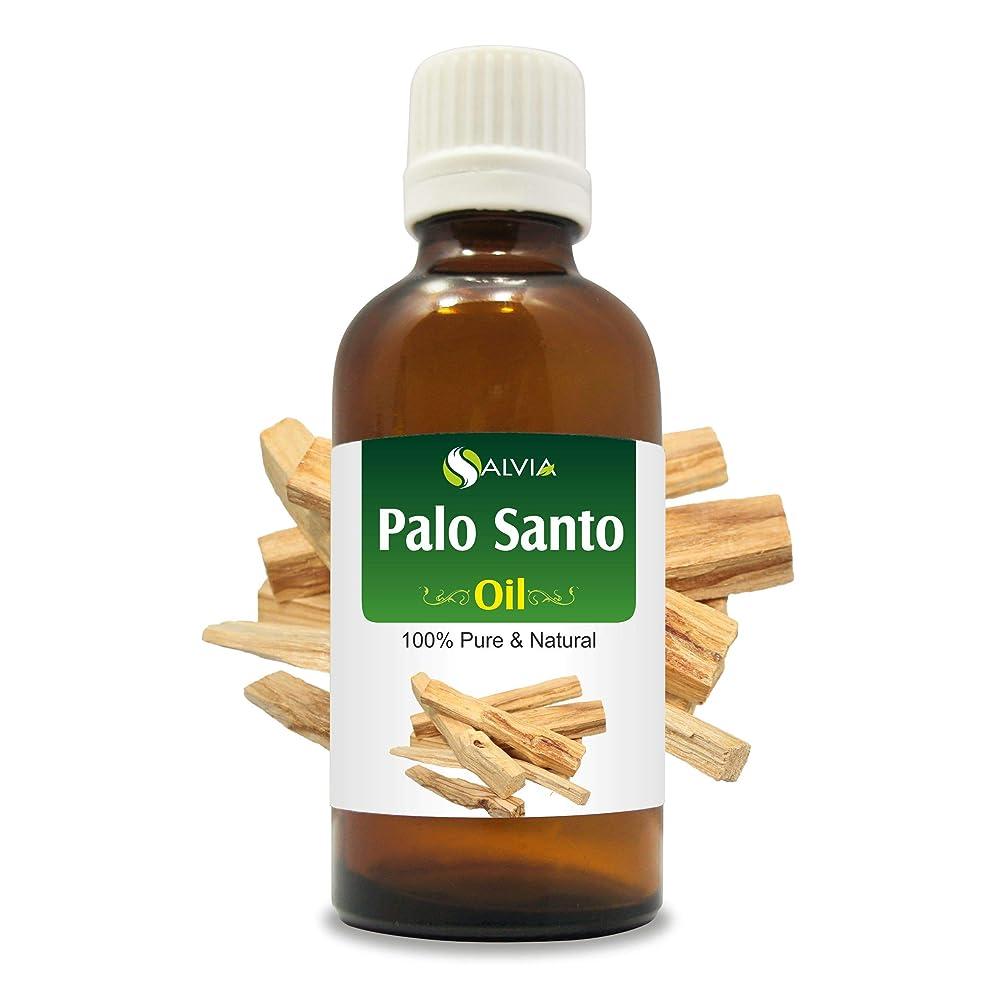 ボランティアマニア闇Palo Santo Oil (Bursera graveolens) Therapeutic Grade 100% Natural Pure Undiluted Uncut Aromatherapy Essential Oil - 15 ML By Salvia