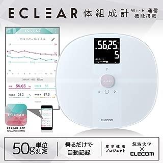 エレコム 体重・体組成計 スマホアプリ連動 Wi-Fi接続 50g単位 乗るだけ 面倒な毎回のデータ転送操作不要 変化が分かるグラフ表示 「エクリア 体組成計」 ホワイト HCS-WFS01WH