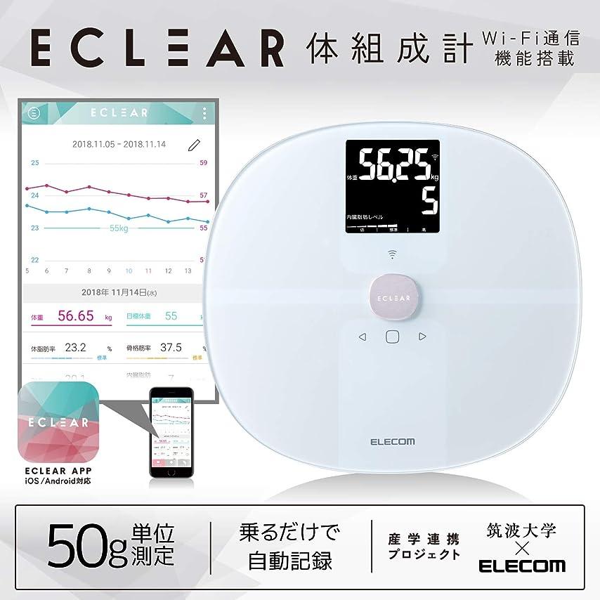 メジャーシングルコミュニティエレコム 体重?体組成計 スマホアプリ連動 Wi-Fi接続 50g単位 乗るだけ 面倒な毎回のデータ転送操作不要 変化が分かるグラフ表示 「エクリア 体組成計」 ホワイト HCS-WFS01WH