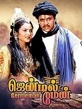 Best tamil gentleman movie Reviews