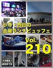 Kodera Nishida no Kinyou Lunchbuffet Volume 210 (Japanese Edition)