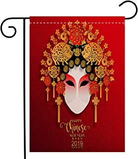 Creative Home Garden Flag Happy chinese new year 2019 Zodiac sign with gold paper cut art and craft style on color Garden Flag Waterproof for Party Holiday Home Garden Decor, Linen 12 x 18 inch