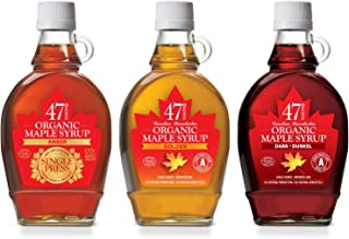 47 North TROIKA DELUXE, Canadian Organic Single Source Syrup- 1x SINGLE PRESS Amber, 1xGolden, 1xDark, 3x250g LIMITED EDITION