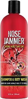 محصولات مناسب شامپو ماسک دهنده رایحه طبیعی و شستشوی بدن Nose Jammer Pre-Hunt