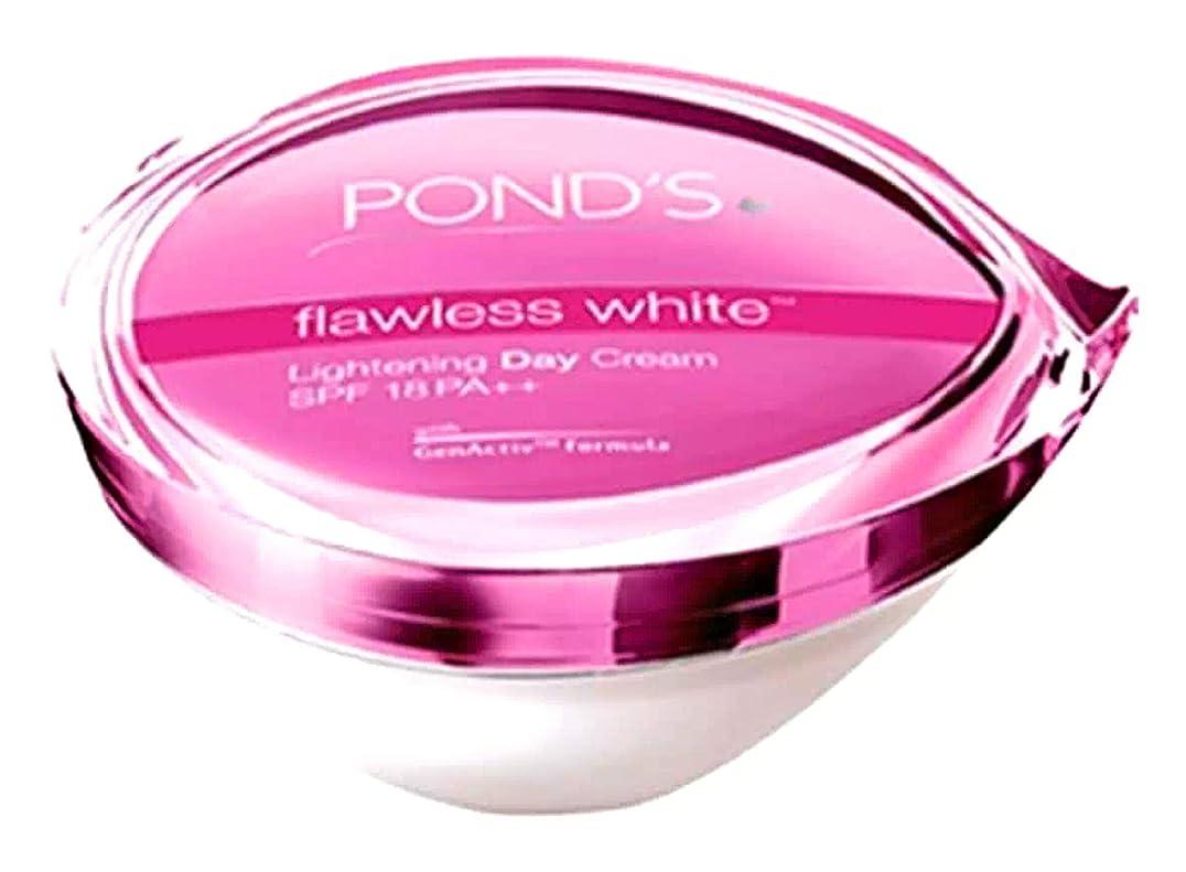 出くわす素晴らしい第POND'S flawless white Lightening Day Cream 【SPF 18 PA++】25g [並行輸入品]