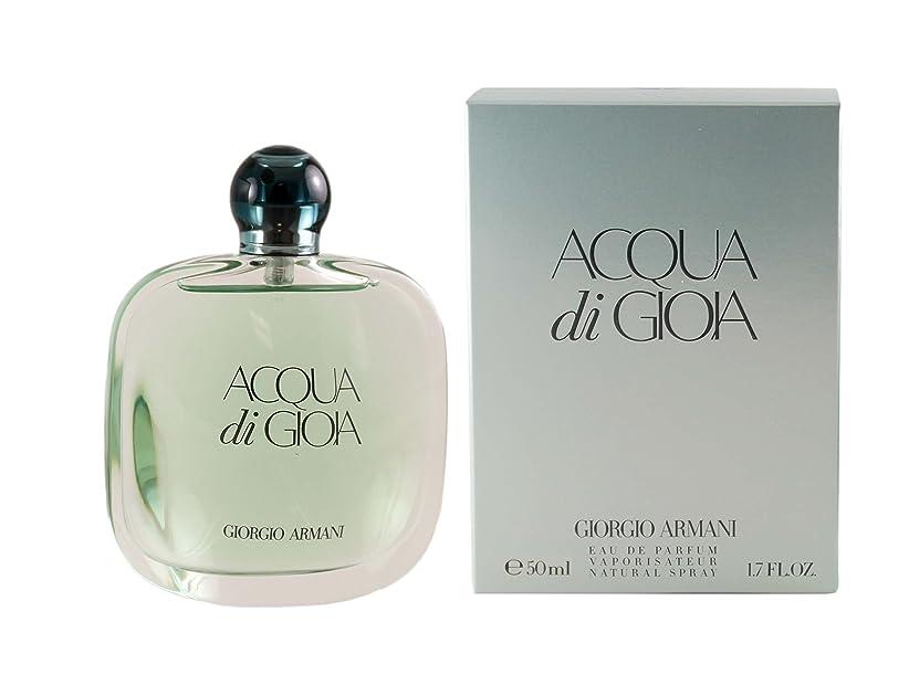 乱雑な申し立てられたピンポイントジョルジオアルマーニ アクアディジョイア オードパルファム EDP 50mL 香水