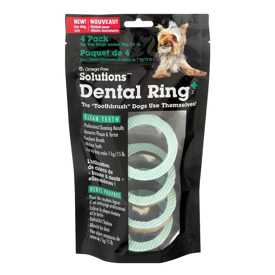 Omega Paw Dental Ring Solutions Tiny Dog, 0.85 Pound