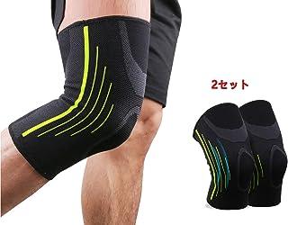 膝サポーター スポーツ 両ヒザ用 保温 左右兼用 膝固定 関節 靭帯 サポート ランニング バスケ 登山アウトドアスポーツ 怪我防止 通気性 男女兼用