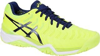 scarpe uomo asics gialle