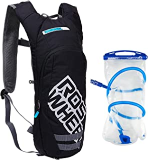 Allnice 2.5L Hydration Backpack Pack Backpack Water Bag Cycling Pouch for Running Cycling Hiking Climbing Pouch with Storage Bag