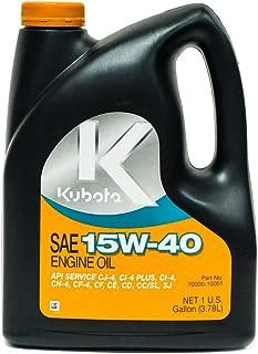 Kubota 1 Gallon Genuine OEM SAE 15W-40 Engine Oil 70000-10001