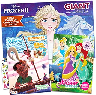 Disney Princess Coloring and Activity Book Super Set -- 3 Deluxe Disney Princess Coloring Books with Over 40 Stickers