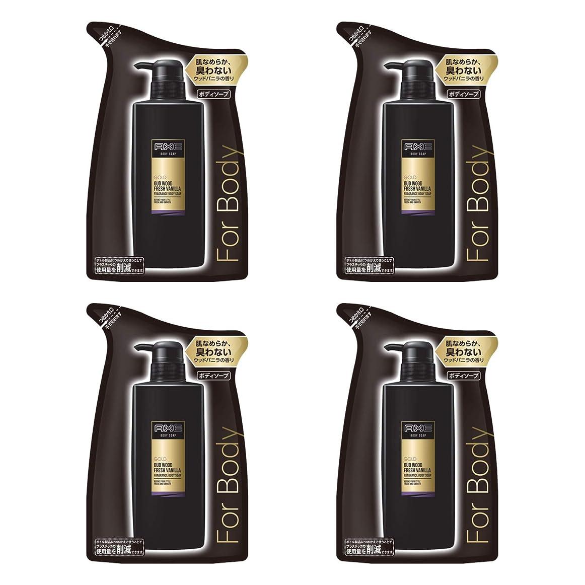 戦争篭恵み【4袋セット】 アックス ゴールド 男性用 フレグランス ボディソープ つめかえ用 (ウッドバニラの香り) 400g × 4袋