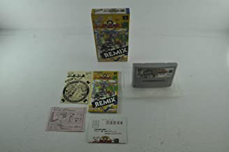 Super Puyo Puyo 2 Remix, Super Famicom (Super NES Japanese Import)