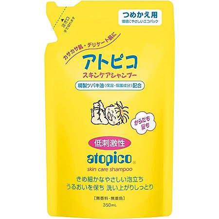 アトピコ スキンケアシャンプー つめかえ用 350mL 全身用 (敏感肌 乾燥肌 精製ツバキ油配合)