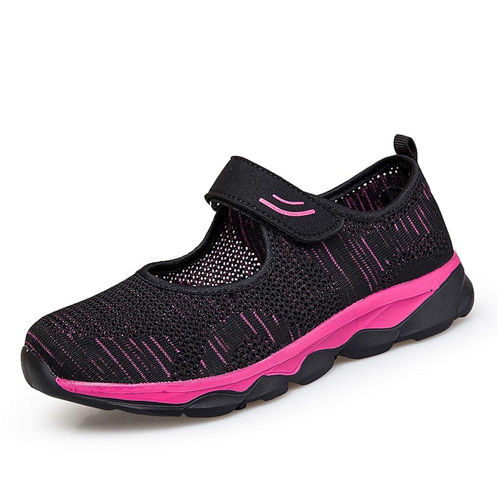 正当な包帯今日[YYX0412] レディーズ ニット 婦人靴 ママシューズ ナースシューズ マジックテープ 軽量 ウオーキングシューズ 通気 ジョギング 大きいサイズ 滑りにくい 外反母趾 レースアップ 無地 スニーカー