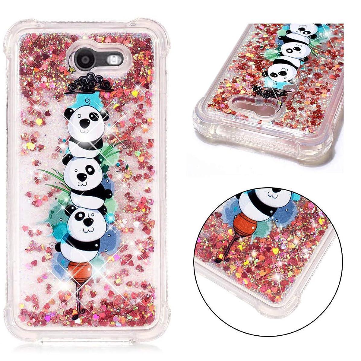 Galaxy J7 V / J7 Perx / J7 Sky Pro / J7 2017 Case, Lwaisy Flowing Liquid Floating Shock-Absorbing Flexible TPU Bumper Glitter Cover Phone Protective Case for Samsung Galaxy J7 2017 - Three Panda