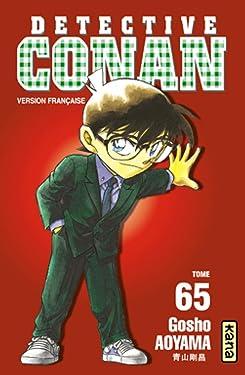 Détective Conan - Tome 65 (Shonen Kana) (French Edition)