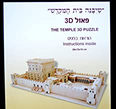 Best model of the second temple in jerusalem Reviews
