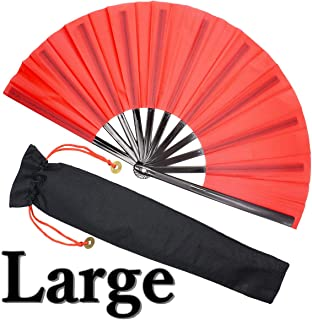Zolee Large Rave Folding Hand Fan for Men/Women - Chinese Japanese Solid Kung Fu Tai Chi Handheld Fan with Fabric Case - for EDM, Music Festival, Club, Event, Party, Dance, Performance, Gift (Red)