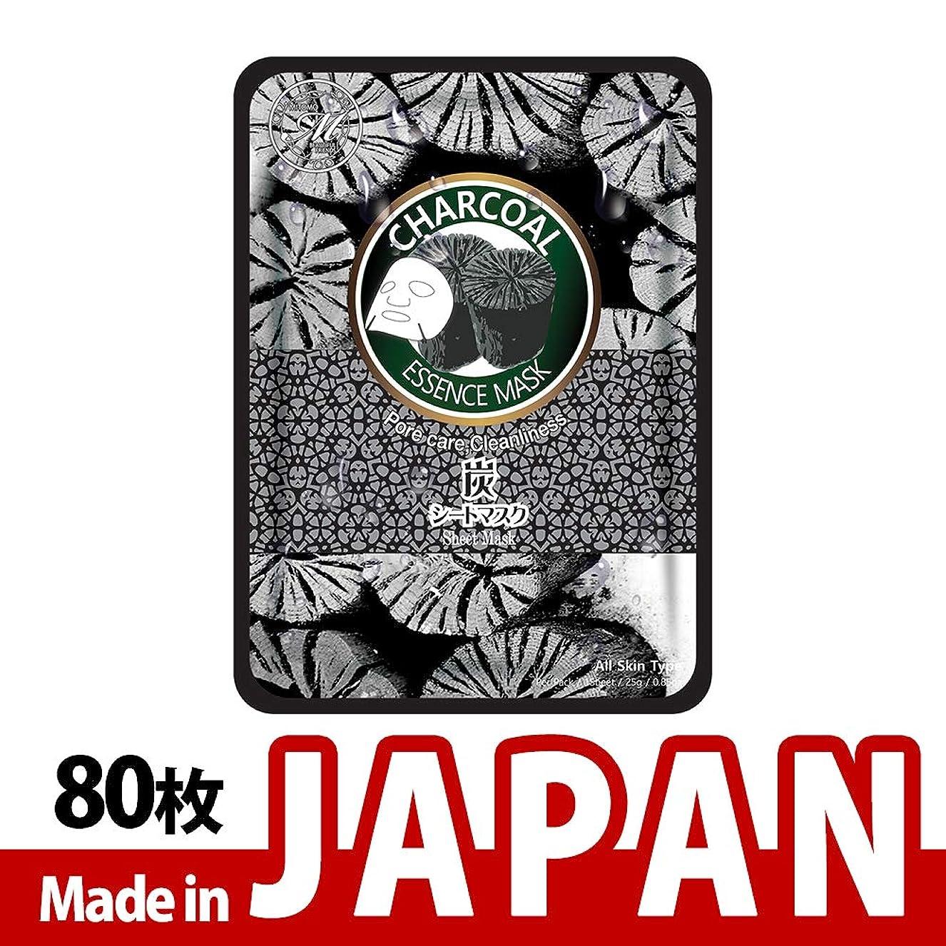 理由メッセンジャー福祉【MT612-A-8】シートマスク/10枚入り/80枚/美容液/マスクパック/送料無料