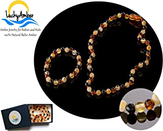 Baltic Amber Baby Teething Necklace and Bracelet/Anklet Gift Set - Hand crafted, Lab-Tested, Authentic - Pain, discomfort, fussiness, drooling relief (6-inch Anklet Set, Multi-color)