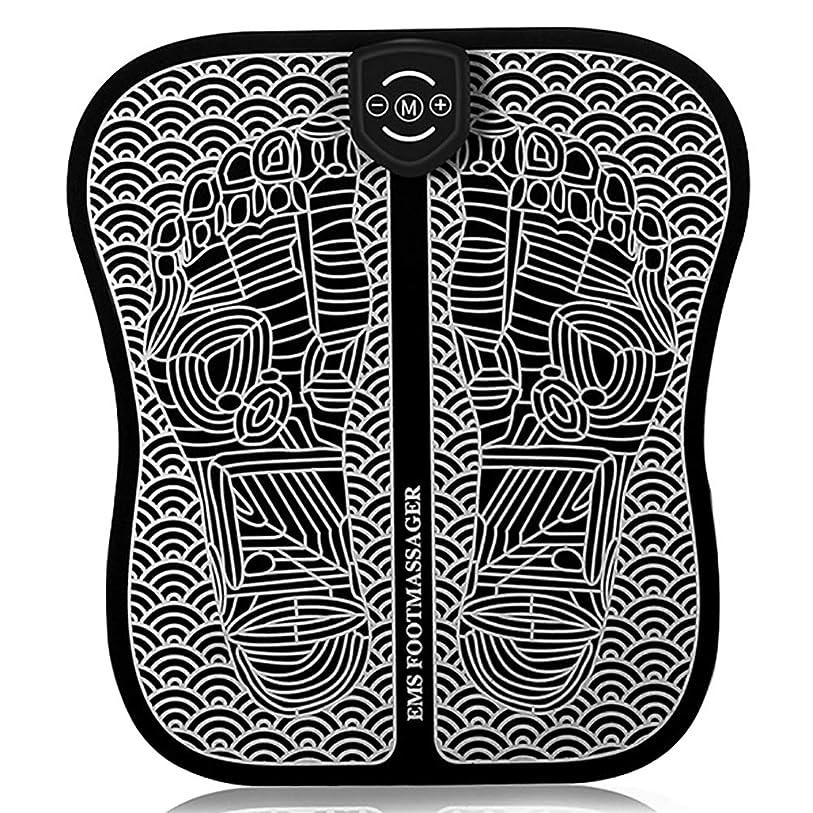 高めるみすぼらしい速記理性的なEMSのフィートの脈拍のマッサージャー、足のマッサージのマット6モード9種類の強さusbの充満携帯用折りたたみのマッサージのクッション誰にも,Chargingstyle