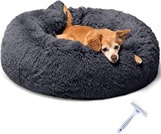 AUSELECT Dog Bed Calming Pet Bed, Donut Anti Anxiety Pet Cushion for Cat, Puppy, Medium Pet, Grey