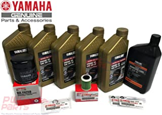 YAMAHA OEM 2006+ F150 Outboard Oil Change Kit 5W-30 4M FULL Synthetic Primary Fuel Filter Gear Lube & Gaskets Maintenance Kit