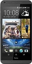 Best htc desire 816 dual sim grey Reviews