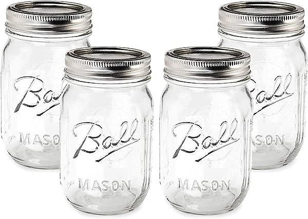 Ball Mason Jar 16 Oz Clear Glass Heritage Series Set Of 4