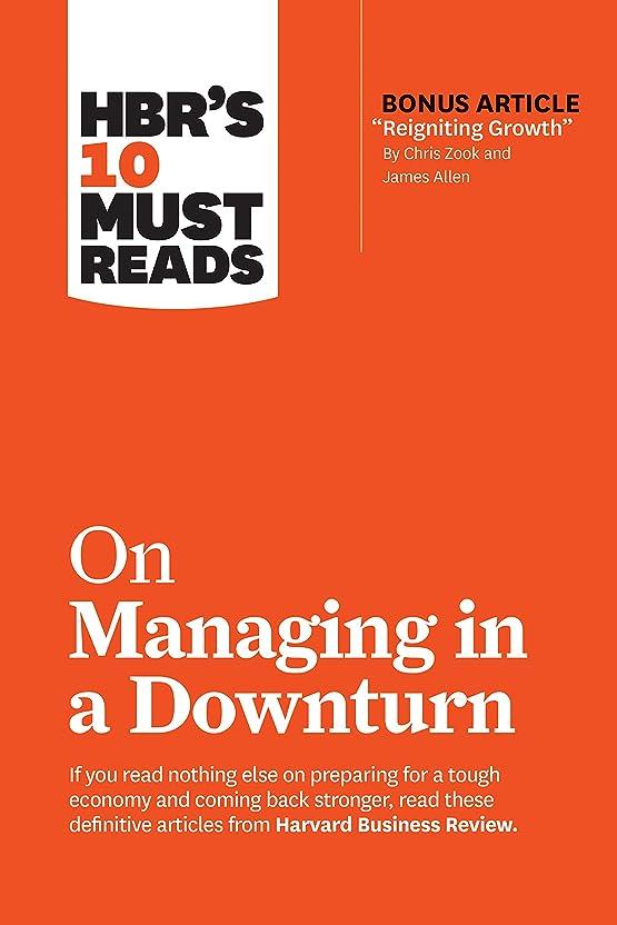 人インテリア枕HBR's 10 Must Reads on Managing in a Downturn (with bonus article