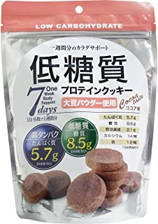 低糖質プロテインクッキー ココア味 168g