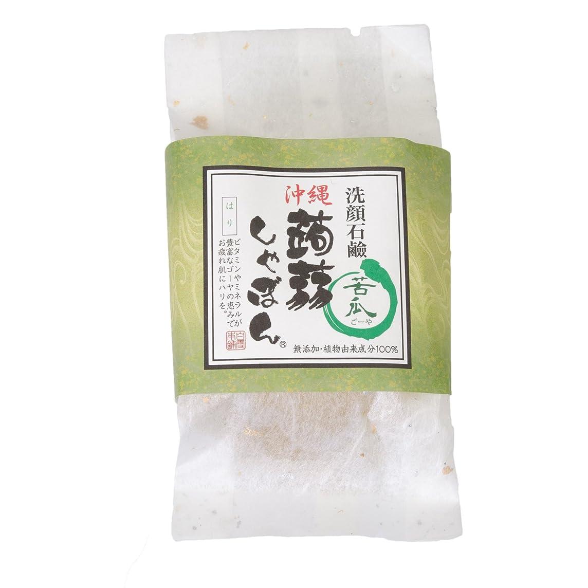 気分が悪い検査官細分化する沖縄 蒟蒻しゃぼん 金 ゴーヤ ぷるぷる 洗顔石鹸 石鹸 保湿 泡立ちソープ