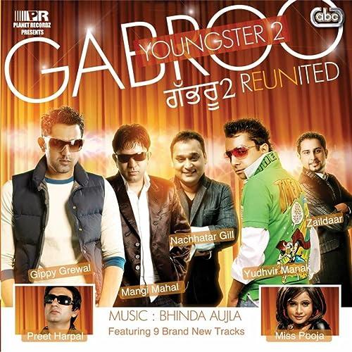 Velli de Pinder Sandhu en Amazon Music - Amazon.es