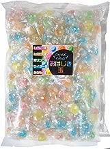 マルエ製菓 おはじき玉キャンディ 1kg