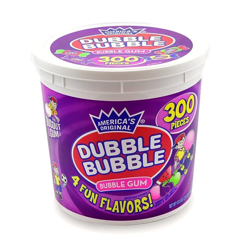 Dubble Bubble - Assorted Flavors,?Reusable??Tub (300 Count)?Peanut Free, Gluten Free